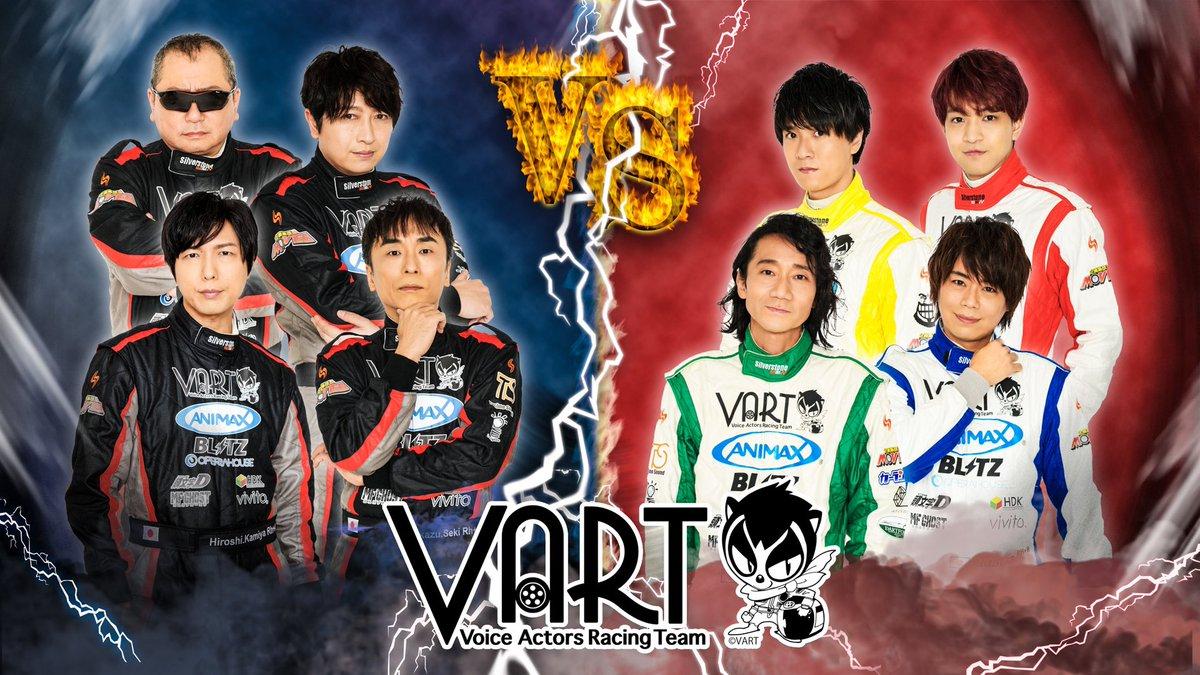 『VART-声優たちの新たな挑戦-』シーズン2放送決定!